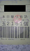 121120_212801