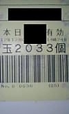 121206_143601